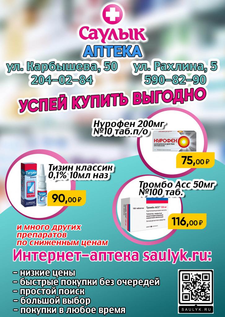 Открытие магазина нашего партнера Хлебозавод 3